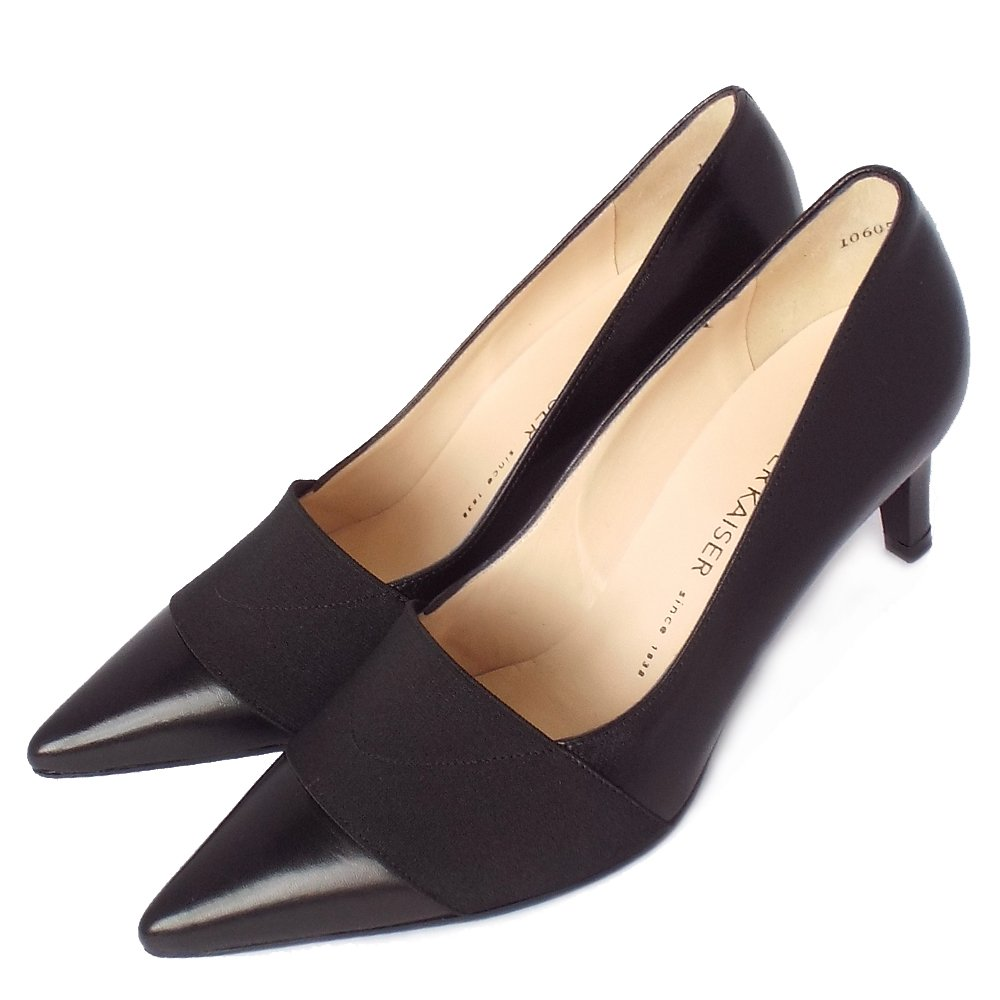Elasticated Top Court Shoe