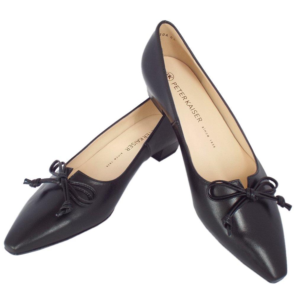 kaiser lizzy low heel smart black leather